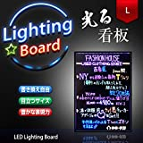 電光ホーム 看板 LED 光る看板 電光掲示板 電子看板 600×400 Lサイズ 光る LED 手書き ライティングボード メッセージボード