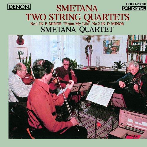 スメタナ:弦楽四重奏曲第1番・第2番