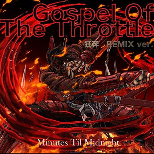 Gospel Of The Throttle 狂奔REMIX ver.