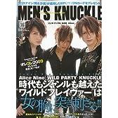 MEN'S KNUCKLE (メンズナックル) 2009年 09月号 [雑誌]