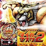 FEVERタイガーマスク2 サウンドトラック