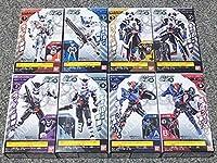 創動 仮面ライダービルド BUILD11単品全8種
