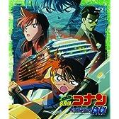 劇場版 名探偵コナン 水平線上の陰謀(ストラテジー)(Blu-ray Disc)