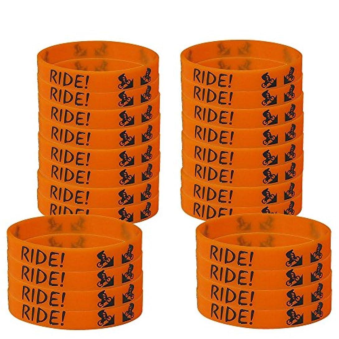 提案するぼかし取り除くダートバイクKids ' Wristbands (複数Quantities Available )