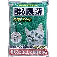 アイリスオーヤマ ウッディフレッシュ 猫砂 7L WF-70