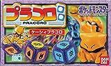 ポケットモンスター プラコロ 03 ケーシィプラコロ