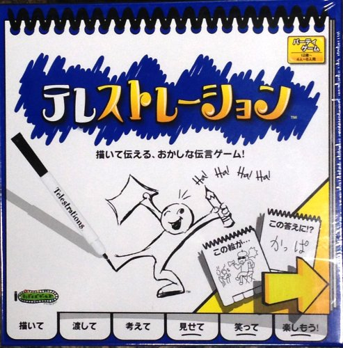テレストレーション (Telestrations) 日本語版 ボードゲーム