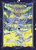 Kanon Texte / Opening