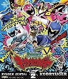 スーパー戦隊シリーズ 獣電戦隊キョウリュウジャー VOL.2[Blu-ray/ブルーレイ]