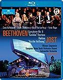 グラフェネック国際音楽祭10周年記念コンサート[Blu-ray/ブルーレイ]