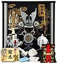 五月人形 兜ケース飾り 兜飾り 藤翁作 光武 オルゴール付 h305-fn-165-711