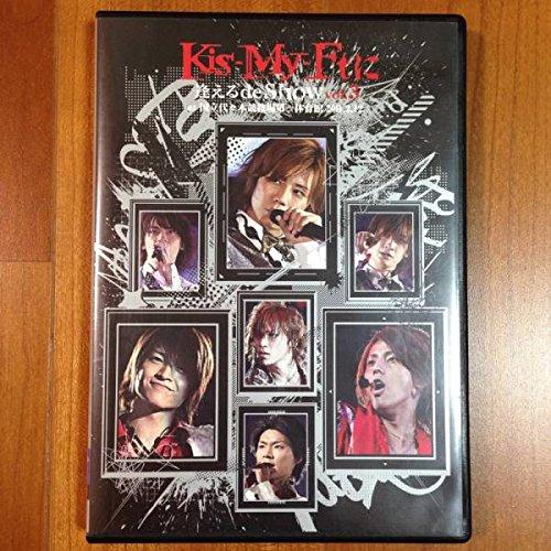 【祈り/Kis-My-Ft2】果たしてその祈りは届くの…?!切ない歌詞をフルで!歌割りも知りたいの画像