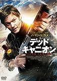 デッド・キャニオン [DVD]