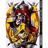 ブレイブルー クロノファンタズマ ストーリーマニアックス  ─公式設定資料集II─ (ゲーム関係単行本)