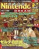 Nintendo DREAM (ニンテンドードリーム) 2007年 03月号 [雑誌]