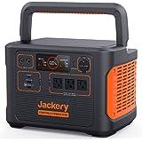 Jackery ポータブル電源 1500 PTB152 1534.68Wh/426300mAh ポータブル電源バッテリー Twin Turboシステム 家庭アウトドア両用バックアップ電源 PSE認証済 純正弦波 MPPT制御方式採用 AC(1800W
