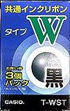 カシオ共通ワープロ用インクリボンタイプW黒3個入りT-WST
