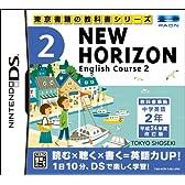NEW HORIZON English Course 2