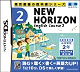 「NEW HORIZON English Course 2」の画像