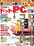 ASCII.PC (アスキードットピーシー) 2010年 01月号 [雑誌]