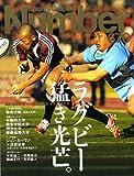 Sports Graphic Number (スポーツ・グラフィック ナンバー) 2007年 2/1号 [雑誌]