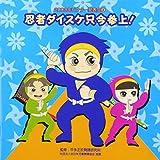 2008ビクター発表会(2)