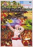 ハワイアンズ50周年記念 2015ポリネシアン・グランドステージ BIG MAHALO!![SRH-HG201503][DVD]