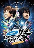 Dear Girl?Stories?Dear Boy祭
