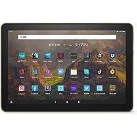 【NEWモデル】Fire HD 10 タブレット 10.1インチHDディスプレイ 32GB オリーブ