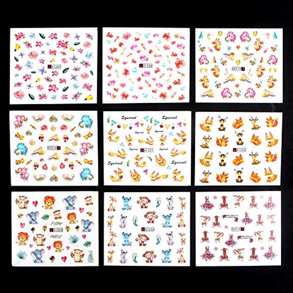 アレイ是正雹SUKTI&XIAO ネイルステッカー 44デザイン新しいデカールCatoon Flower Designsネイルアート水転写ステッカーフルラップネイルチップデコレーション