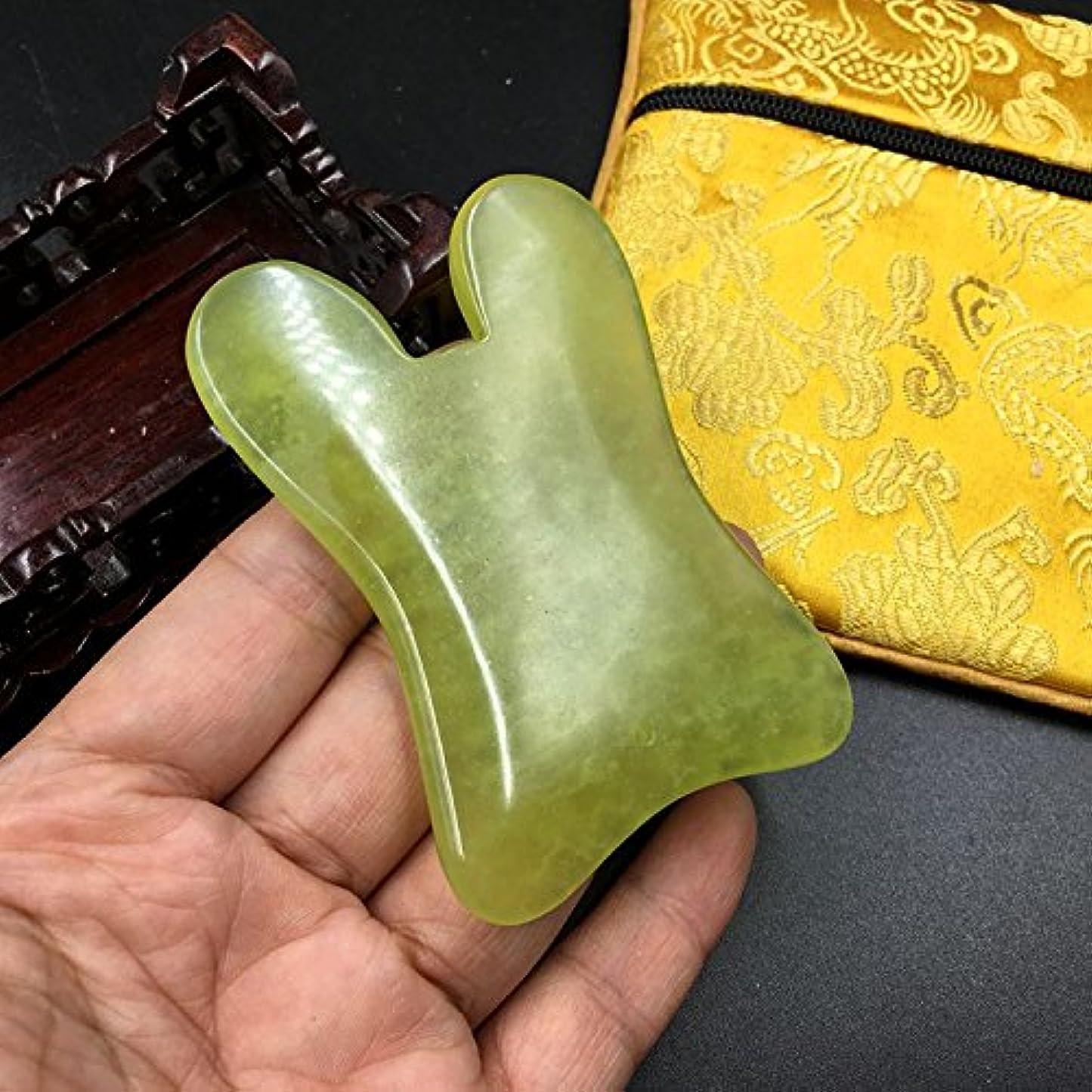 エレベーターよく話されるバーベキュー1点1pcFace / Body Massage Natural Jade Gua Sha Board U 形 shape かっさプレート 天然石 翡翠(顔?ボディのリンパマッサージ)