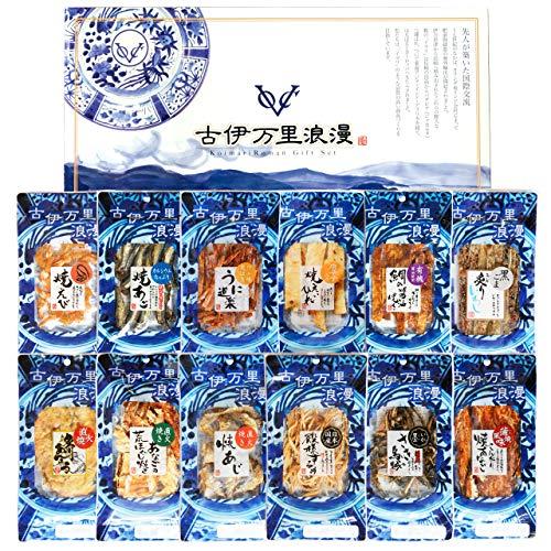 お誕生日 退職 御祝 御礼 おつまみギフトセット 日本酒党12選