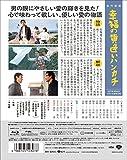 あの頃映画 the BEST 松竹ブルーレイ・コレクション 幸福の黄色いハンカチ [Blu-ray] 画像