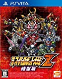 3rd Super Robot Wars Z Zigokuhen [Japan Import] [並行輸入品]