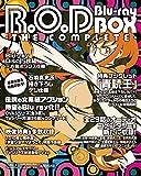 R.O.D-THE COMPLETE- Blu-ray BOX[Blu-ray/ブルーレイ]