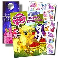 My Little Pony Rainbow Dash Colouring Book and Stickers Super Set Bundle My Little Pony Colouring Book with My Little Pony Stickers & 2-Sided Specialty Door Hanger