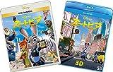 ズートピアMovieNEXプラス3D:オンライン予約限定商品 [ブルーレイ3D+ブルーレイ+DVD+デジタルコピー(クラウド対応)+MovieNEXワールド] [Blu-ray]