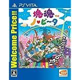 塊魂 ノ・ビ~タ Welcome Price!! - PS Vita