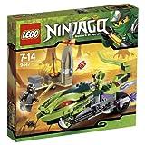レゴ (LEGO) ニンジャゴー ラシャのヘビヘビ・サイクル 9447