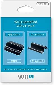 Wii U GamePad スタンドセット (WUP-A-DTKA)