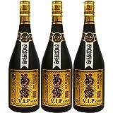 特選古酒泡盛 菊之露VIPゴールド 30度/720ml×3本セット