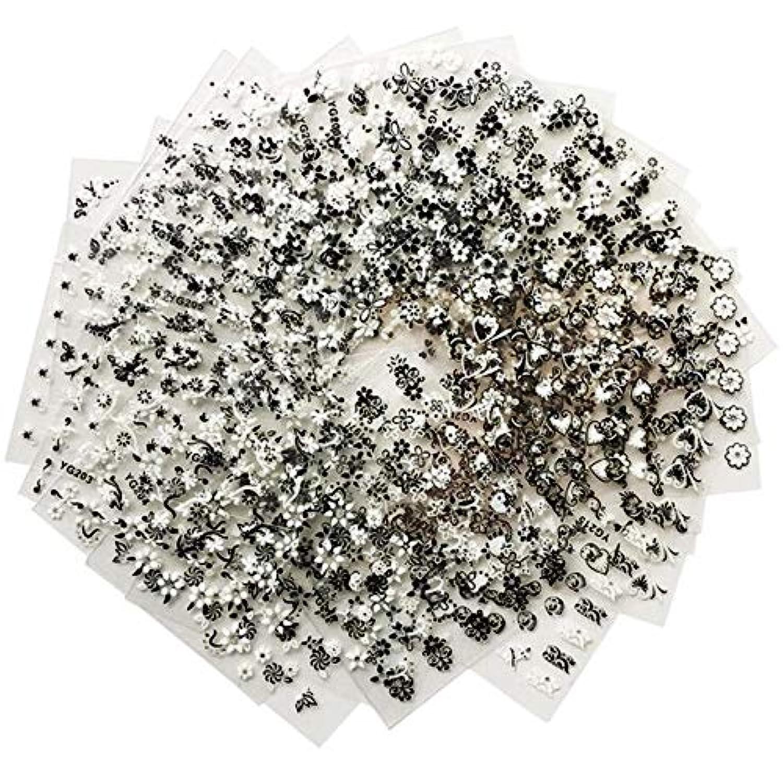 FidgetGear 24枚ホワイト&ブラックネイルアート転写ステッカーDIY 3Dデザインマニキュアのヒントデカール