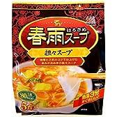 ひかり味噌 春雨スープ 担々スープ 5食×4個