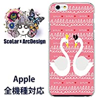 スカラー iPhone6 Plus 50255 デザイン スマホ ケース カバー 白鳥のペア 手書きうさぎ ピンク かわいいデザイン ファッションブランド UV印刷