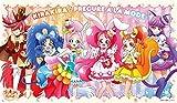 キャラクターラバーマット キラキラ☆プリキュアアラモード (ENR-022)