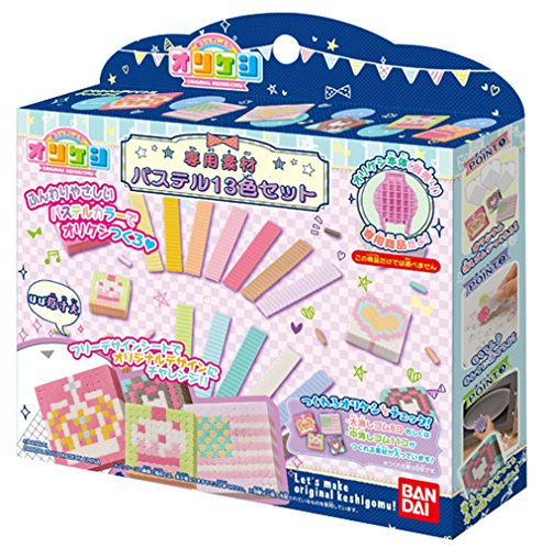 Olcese-only material pastel set 13 colors