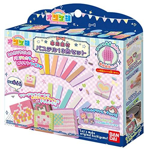 [해외]오리케시 전용 소재 파스텔 13 색 세트/Orikesh exclusive material pastel 13 color set