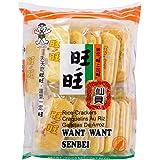 Hot Kid Want Want Senbei 112gm