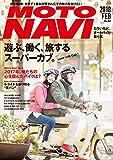 MOTO NAVI (モトナビ) 2018年 02月号 [雑誌]