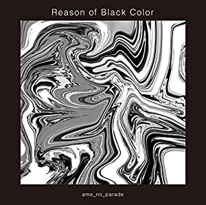 【Amazon.co.jp限定】Reason of Black Color(CD)(通常盤)(D of Black Colorオリジナルステッカー付)